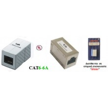ΚΛΙΠ RJ45 DATA FTP CAT6E CENTRAL